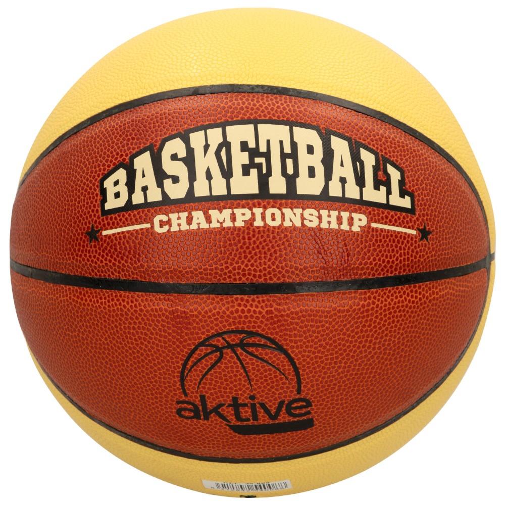 Bola de basquete Aktive | Distria
