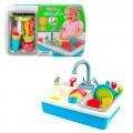 Fregadero de juguete con agua y utensilios de cocina 20 piezas PlayGo