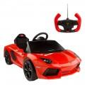 Coche de batería para niños Lamborghini Aventador 6V Rastar